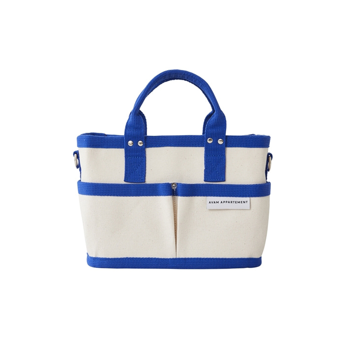 X Small Blue Tumbler Bag